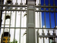 SLC Temple East Gates 2